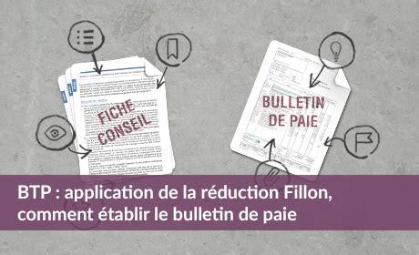 Plafond Reduction Fillon by Btp Application De La R 233 Duction Fillon Comment 233 Tablir