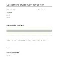 Business Apology Letter To Customer For Bad Service Pin Disclaimer Format Letters On Pinterest