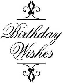 birthday wishes birds cards