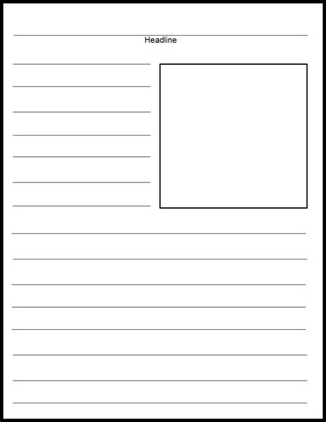 blank newspaper template aspire to inspire classroom resources must read mentor