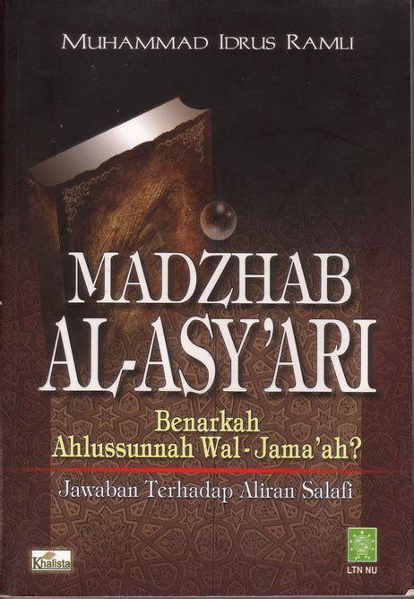 Risalah Ahlussunnah Wal Jamaah muhammad yusuf biografi sang imam ahlus sunnah wal jama ah
