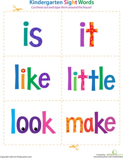 printable flash cards sight words for kindergarten kindergarten sight words flash cards education com