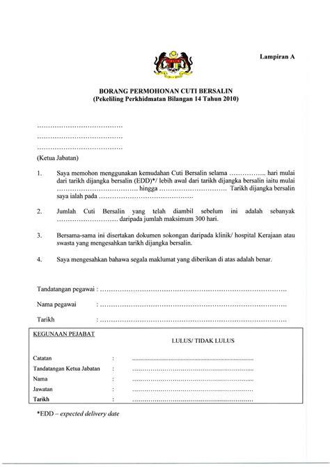 Format Guarantee Letter Hospital Kerajaan Persediaan Bercuti Bersalin Kakitangan Kerajaan