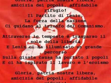 inno alla gioia testo in italiano inno unione sovietica con testo tradotto in italiano