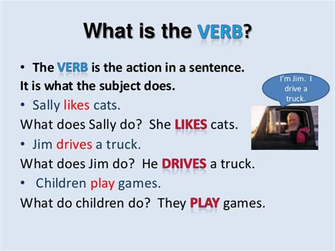drive verb 3 subject verb agreement