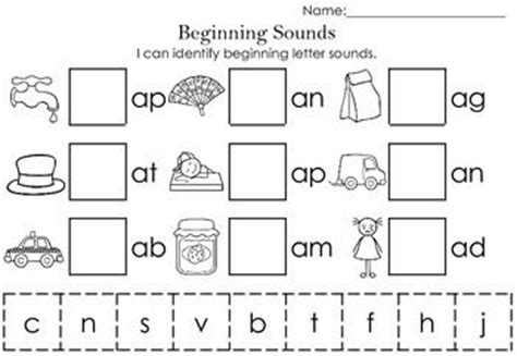 Beginning Sounds Cut And Paste Worksheets by Beginning Sounds Cut And Paste Activity