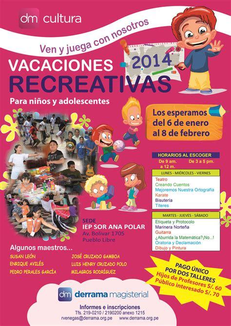 imagenes para vacaciones recreativas vacaciones recreativas 2014 para los ni 241 os en este verano