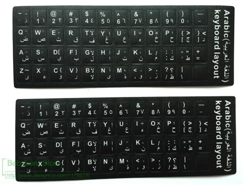 2pcs lot arabic keyboard sticker arab alphabet for laptop