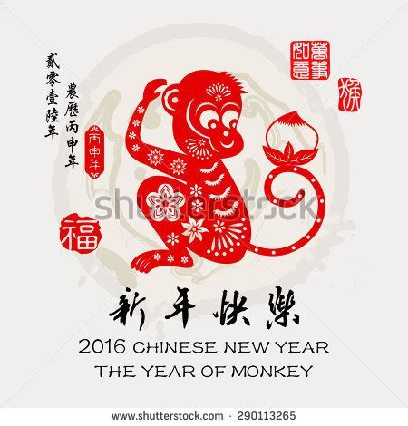 new year greetings related to monkey puzzlepix