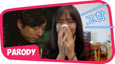 movie korea romantis lucu akibat drama korea wkwkwkw kompilasi video lucu youtube