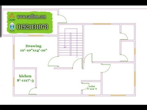 autocad floor plan tutorial autocad 2007 floor plan tutorial youtube