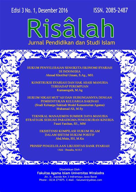 Penyelesaian Sengketa Ekonomi Syariah Ori hukum penyelesaian sengketa ekonomi syariah di indonesia ris 226 lah jurnal pendidikan dan studi
