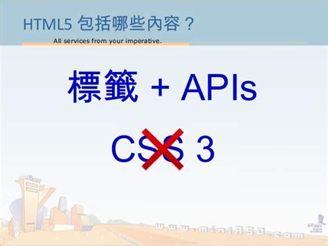 div html 5 html5 span vs div phpsourcecode net