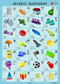 Muslim toys amp dolls learning good islamic values through fun amp play
