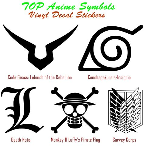 Survey Corps Anime anime symbols vinyl decal sticker car window note