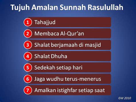 Sifat Puasa Sunnah Nabi Abu Muhammad Hasbullah i nabi muhammad saw ya allah swt aku tidak meminta untuk diriku darimu tetapi aku meminta