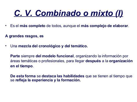 Plantilla De Curriculum Vitae Mixto modelo de curriculum vitae mixto modelo de curriculum vitae