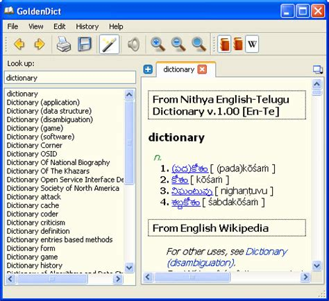 malayalam english dictionary free download full version windows 7 free download telugu english dictionary full version