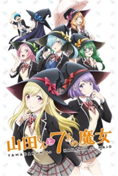 yamada and the seven witches yamada kun to 7 nin no majo tv yamada kun and the seven