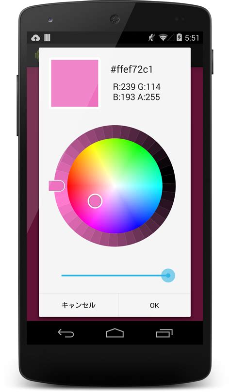 android color picker android color picker 28 images colorpicker android apps on play color pickers from a new
