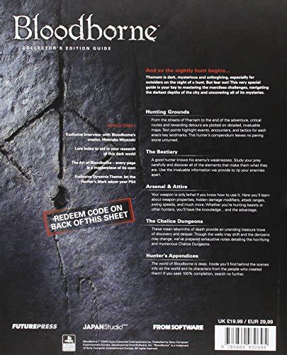 bloodborne collector s edition strategy guide import it all