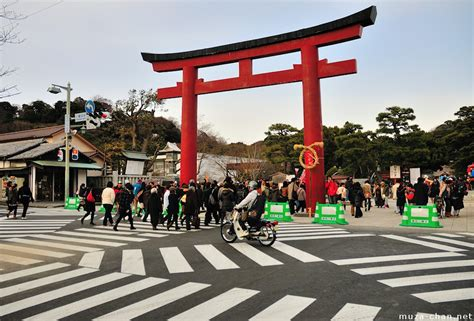 Modern Japanese Old And Modern Japan Scramble Crossing And Torii Gate