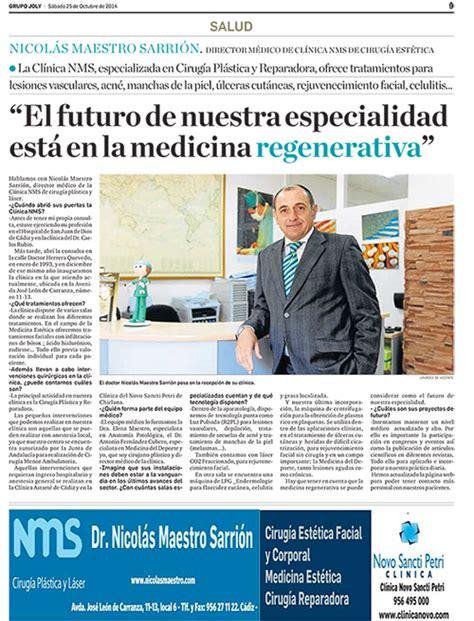 el futuro de nuestra quot el futuro de nuestra especialidad est 225 en la medicina regenerativa quot