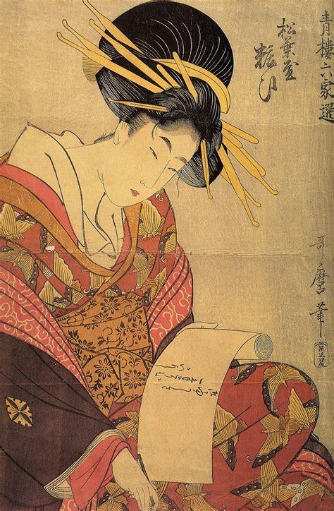 is or japanese kitagawa utamaro aus der serie 187 sechs sch 246 ne der