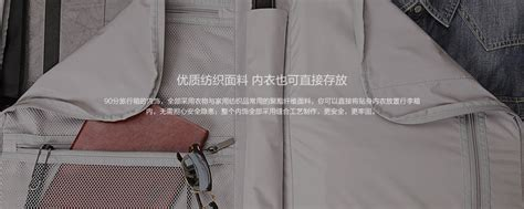 Xiaomi 90 Points Suitcase Koper Travel 28 Inches 1 xiaomi 90 points suitcase koper travel 28 inches white