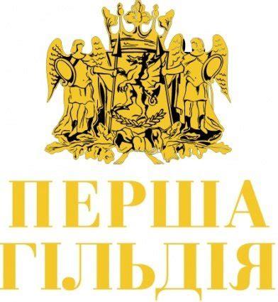 logo versace psd gildia ukr logo vector file clipart me