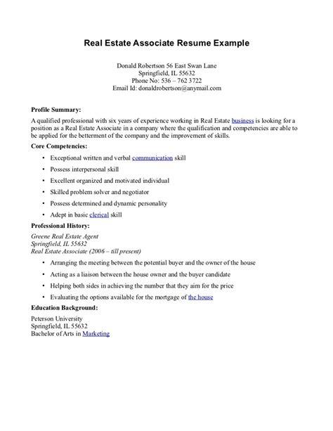 resume job description for server federal resume writing