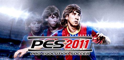 скачать pes 2011 pro evolution soccer 2011 apk 187 игры для android 187 всё для сенсорных