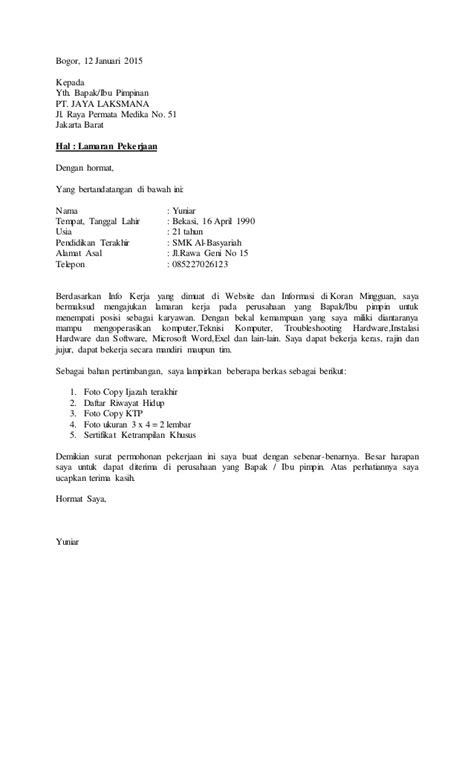 contoh biography soekarno dalam bahasa inggris contoh surat memakai tembusan