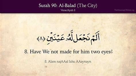 Al Quran Hadis Ma X quran 90 surah al balad the city arabic and