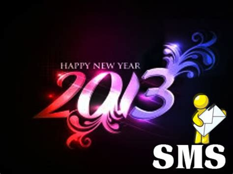skd new year sms messages new year wishes 2013