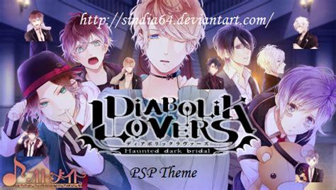 english anime themes diabolik lovers psp theme v1 by sindia64 on deviantart