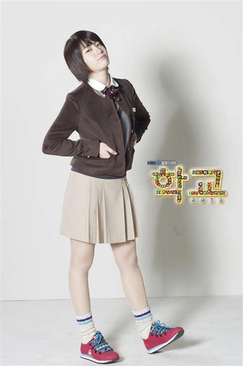 film korea sedih terbaru 2013 kumpulan foto drama korea school 2013 sinopsis drama