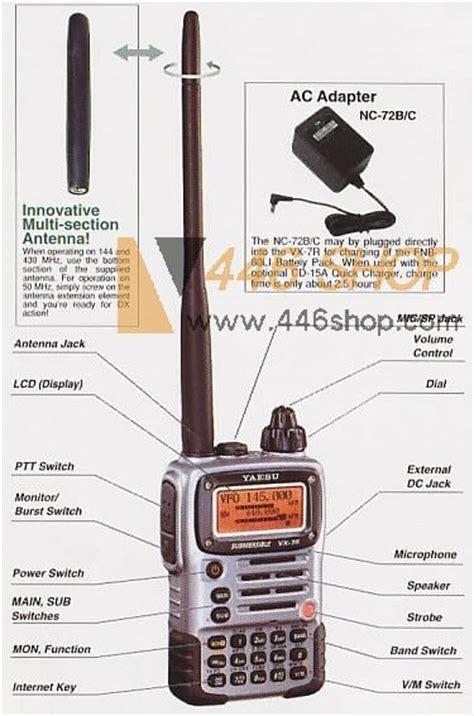 Ht Yaesu Ft 2dr Touchscreen yaesu yaesu vx 7r walkie talkie 3 band radio arts automatic in range transponder brand of radio