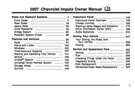 2007 chevrolet chevy impala original owners manual for sale carmanuals com 2007 chevrolet impala owners manual just give me the damn manual