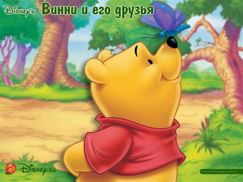 film kartun winnie the pooh kumpulan gambar the new adventures of winnie the pooh