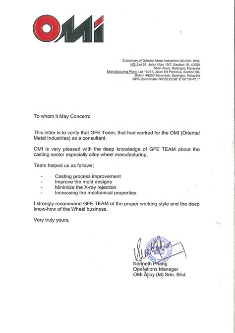 Reference Letter Germany testimonials gfe global foundry engineering germany