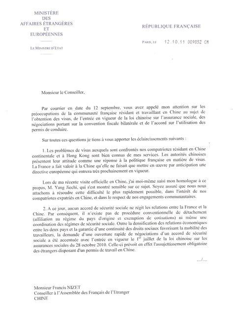 Exemple De Lettre D Invitation Pour Visa Chinois Modele Lettre Invitation Visa Chine