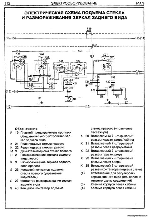 mercedes sprinter w903 wiring diagram free
