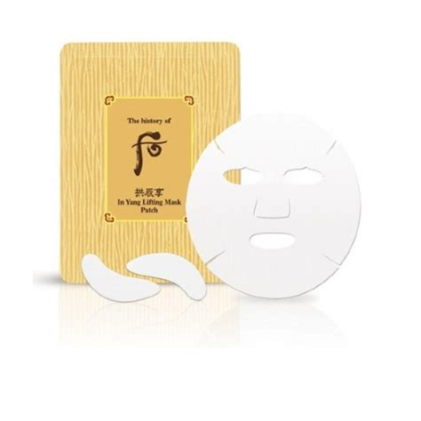 the history of whoo in yang lifting mask sheet
