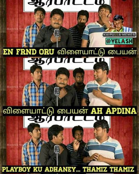 mobile ringing tone vadivelu comedy sms holidays oo