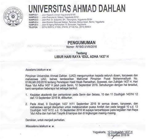 edaran universitas ahmad dahlan perihal libur idul adha