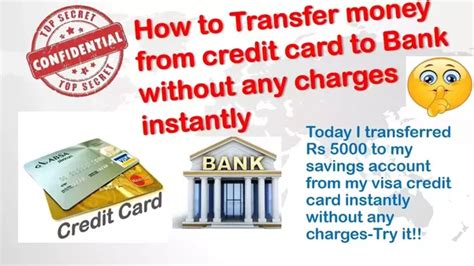 Transfer Money From Gift Card To Bank Account - cheapest way to transfer money from credit card infocard co