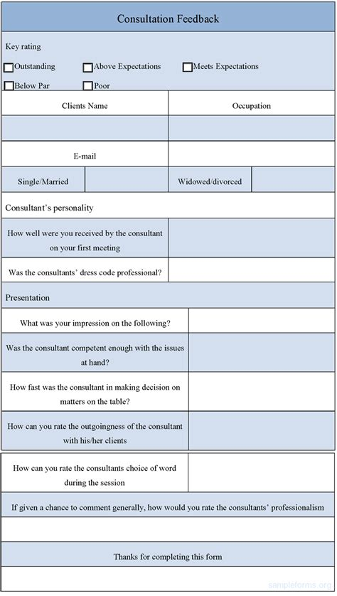 client consultation form template consultation feedback form sle consultation feedback