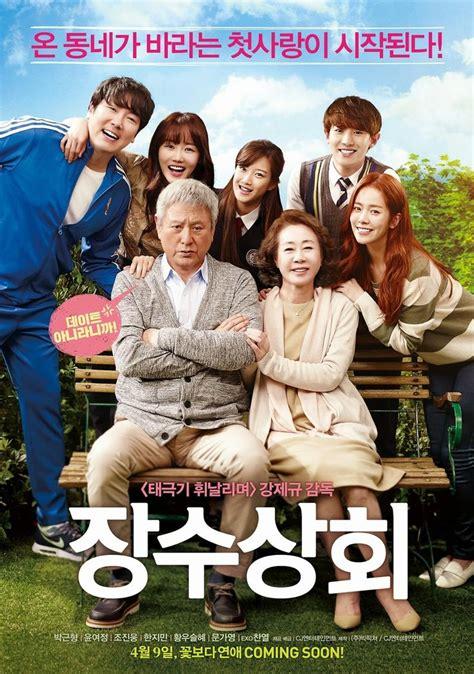 film drama korea pure love enjoy korea with hui salut d amour pure love later in