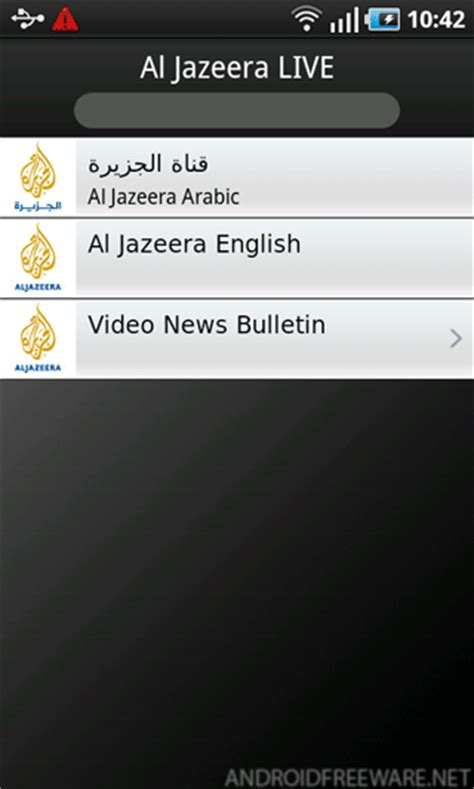 al jazeera mobile application pour tv arabe mobiles